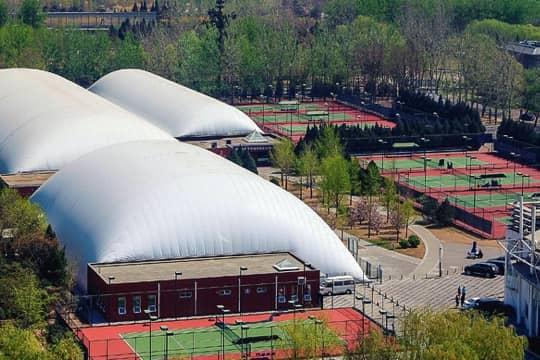 Sun Park Tennis Club